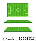 Green soccer field on white background 001 40995613
