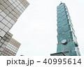 台北101 40995614
