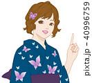 人物 女性 浴衣のイラスト 40996759