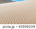 砂漠(さばく)の風紋(ふうもん)写真 40998209