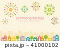 暑中見舞い 花火 暑中お見舞いのイラスト 41000102