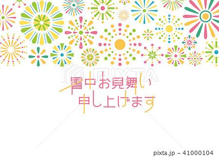 花火の暑中見舞いテンプレート 41000104