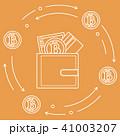 ビットコイン カード 葉書のイラスト 41003207