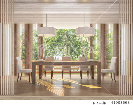 Modern dining room with nature view 3d render 41003668