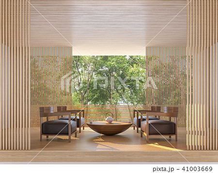 Modern living room with nature view 3d render 41003669