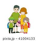 家族 旅行 山 41004133