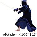 剣道 スポーツ ベクターのイラスト 41004513