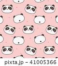 ぱんだ パンダ かわいいのイラスト 41005366