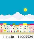 街並み 夏 海のイラスト 41005529
