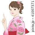 人物 女性 浴衣のイラスト 41007371