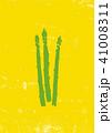 アスパラ アスパラガス 野菜のイラスト 41008311