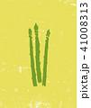 アスパラ アスパラガス 野菜のイラスト 41008313