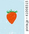 苺 果物 フルーツのイラスト 41008315
