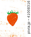 苺 果物 フルーツのイラスト 41008316