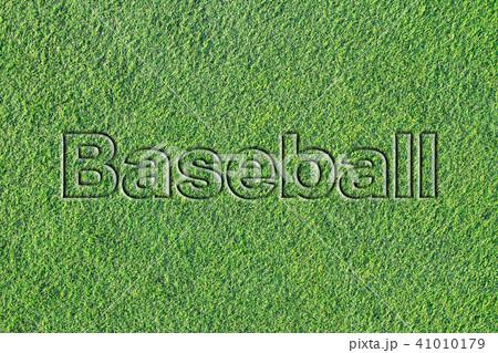人工芝にタイトル(ベースボール) 41010179