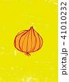 玉葱 野菜 水彩画のイラスト 41010232