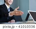 ビジネス オフィス パソコン ビジネスマン 会議 プレゼン 41010336