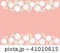 薔薇 41010615