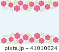 薔薇 41010624