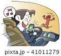 スマホ スマートフォン ながら運転のイラスト 41011279