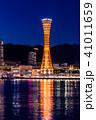 ハーバーランド ポートタワー 山麓電飾の写真 41011659