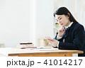 高校生 勉強 女の子の写真 41014217