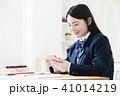 高校生 勉強 女の子の写真 41014219