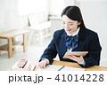 高校生 勉強 タブレットの写真 41014228