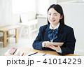 高校生 勉強 タブレットの写真 41014229