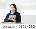 高校生 勉強 タブレットの写真 41014232
