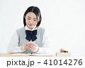 高校生 勉強 女の子の写真 41014276