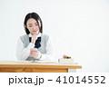 高校生 勉強 女の子の写真 41014552