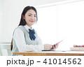 高校生 勉強 タブレットの写真 41014562