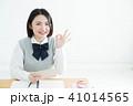 高校生 勉強 タブレットの写真 41014565