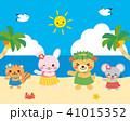 夏 フラダンス 動物のイラスト 41015352
