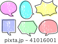 ふきだし かすれ ベクターのイラスト 41016001