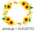 ひまわりのフレーム 41016752