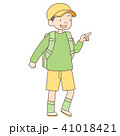 人物 男の子 小学生のイラスト 41018421