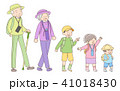 シニア 子ども ハイキングのイラスト 41018430
