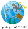 スキューバダイビング 男性 海中のイラスト 41018669