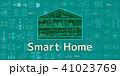 スマートホーム テクノロジー 家のイラスト 41023769