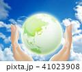 環境イメージ 41023908