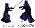 剣道 スポーツ 運動のイラスト 41024470