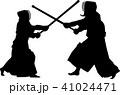 剣道 スポーツ 運動のイラスト 41024471