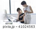 打ち合わせ オフィスカジュアル ビジネスの写真 41024563