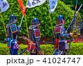 武者行列 samurai   41024747