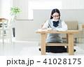 高校生 勉強 女子高生の写真 41028175