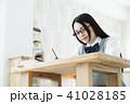 女性 女の子 学生の写真 41028185