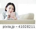 高校生 スマホ 女子高生の写真 41028211