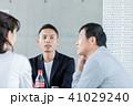 ビジネスマン ビジネスシーン サラリーマンの写真 41029240